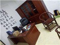 低价出售老板办公室