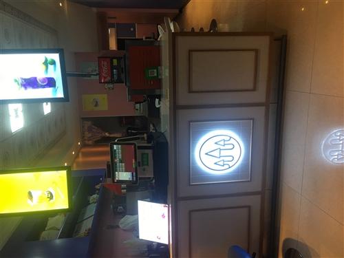 冰雪童話加盟奶茶店開了半年 因家里有事無法經營下去 現把所有設備低價出售有雙屏收音機 冰淇淋機倆臺的...