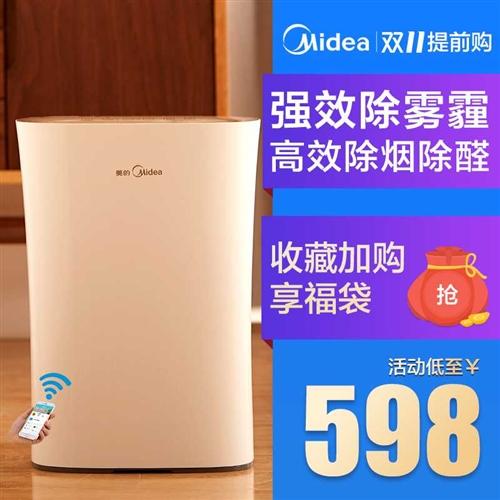 美的空气净化器,九成新,入手价是998元,现在套餐价格598元,支持同城交易,邮寄,运费自理