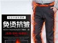 秋冬季男士加絨休閑褲,牛仔褲。包郵,價格尺碼在每款圖片下面。廠家直銷,款式多多。購買加微信:1784...