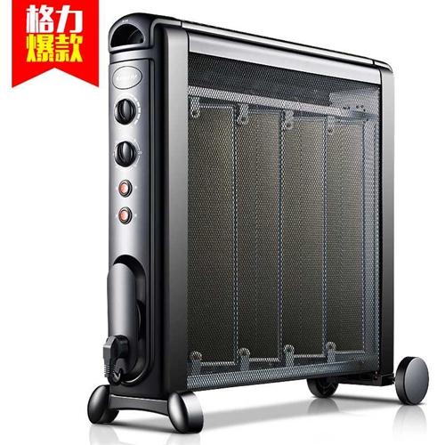 家用電暖氣,1000-2000W,格力,省電發熱快,9成新