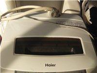 海尔全自动洗衣机因搬家处理,5公斤的质量很好
