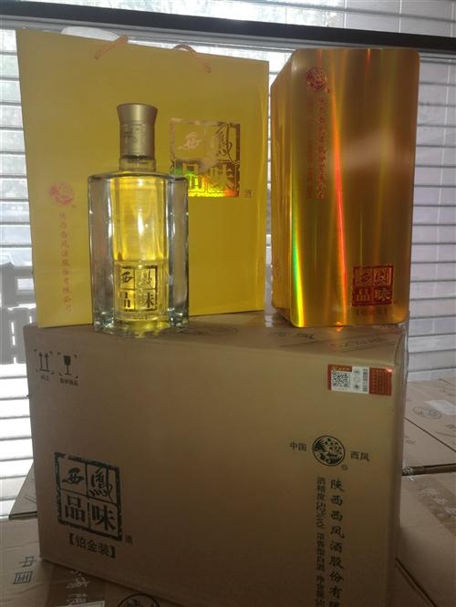 西凤酒品味T8金色铁盒包装,52度500ML,浓香型白酒,可做婚庆用酒,全场包邮,假一赔十。原价28...