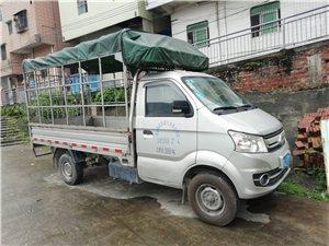 差2日2017年长安货车大机头大车箱卖3万