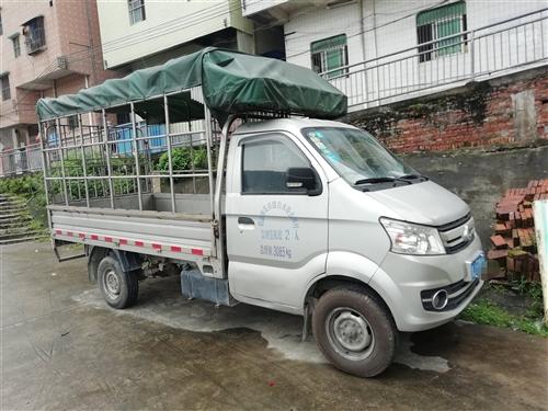 差2日2017年長安貨車大機頭大車箱賣3萬