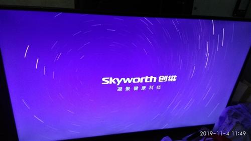 出售二手50寸创维智能液晶电视,效果好,成色新才一年多,功能其全,能接收wifi。