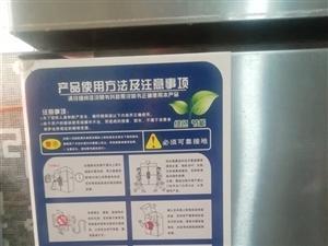 ��饪鞠洌�1.8米抄作�_!1.米冰柜15公斤打面�C!只用5��月!