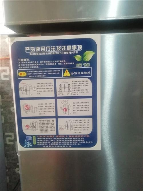 热气烤箱!1.8米抄作台!1.米冰柜15公斤打面机!只用5个月!
