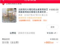 刚从淘宝上买的吧台 跟家里风格不搭配 现在想卖出去 原价买的660现价500可以出 有需要的联系15...