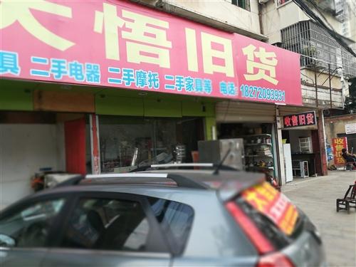本店位于尚城国际南100米,长期收售二手厨具家电家具等