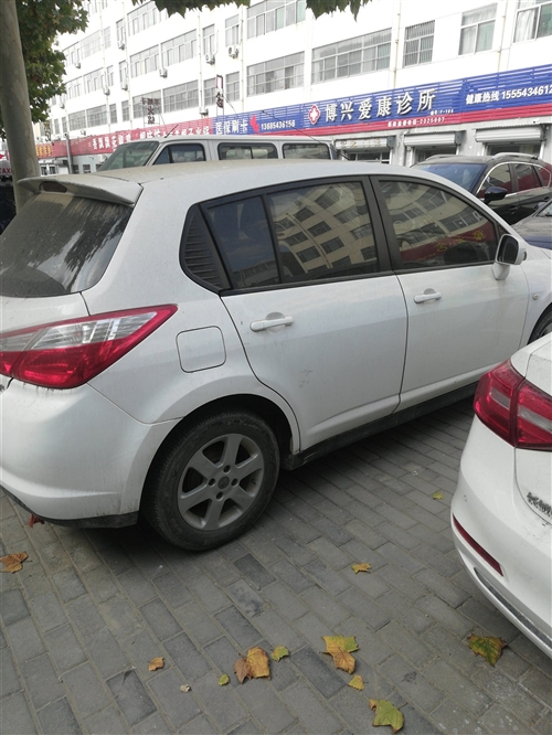 2014年启辰R50出售,个人一手车