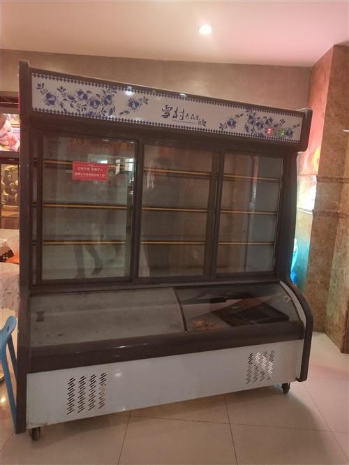 雪村展示柜,上面冷藏下面冷凍。自用半年,效果較好。