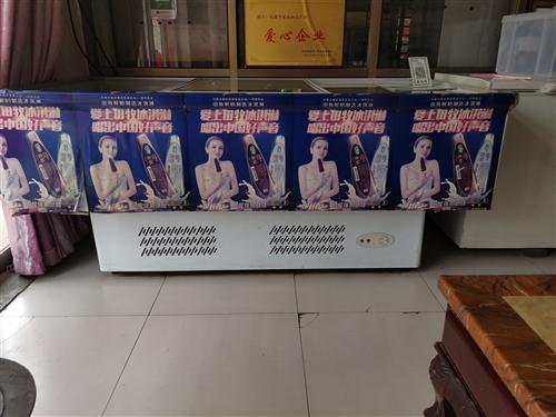 9成新冰箱,展示柜,要的連系。價格面議。