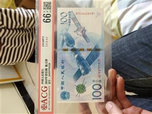 大量收貨,三版四版人民幣,紀念鈔熊貓,等等!