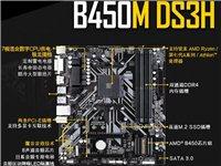 主流电脑主机(99成新):锐龙r52600主流cpu,六核十二线程,威刚ddr426668g内存,技...