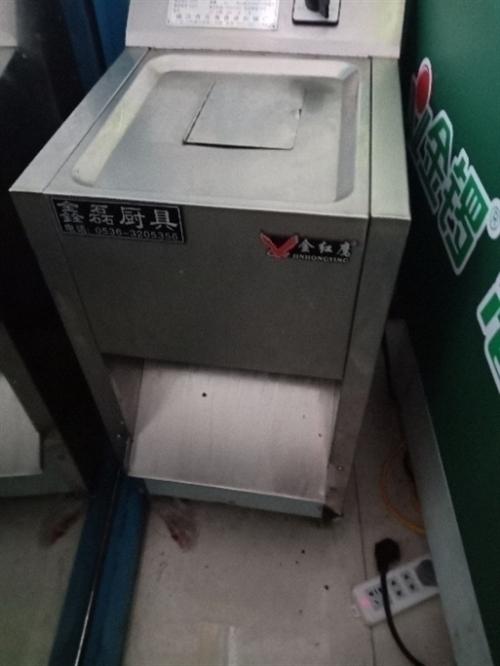 绞肉机、两米的肉柜子、称都用了3个月