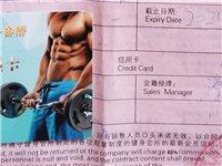 轉一張寶豐藍博健身卡2019年8月辦的到2021年9月1號到期