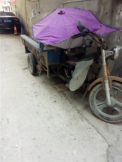助力摩托三輪車,八成新,輪胎剛剛換的,價格一千元,