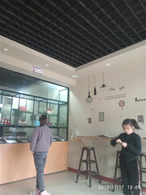 营业中蛋糕房