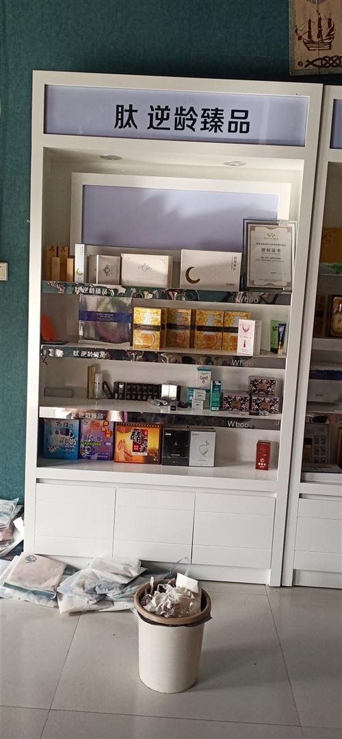 處理化妝柜