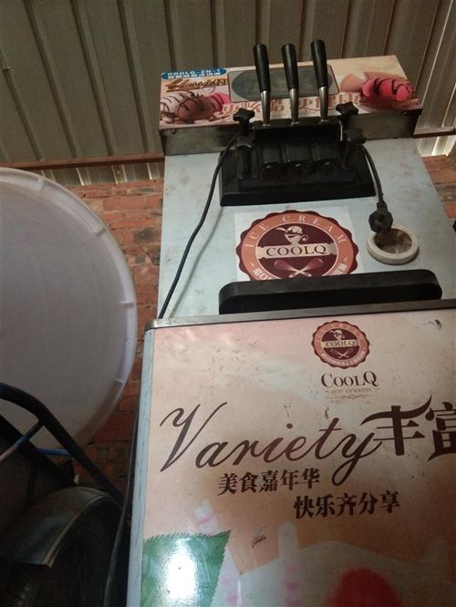 九成新三口味智能冰淇淋机,价格面议,非诚勿扰