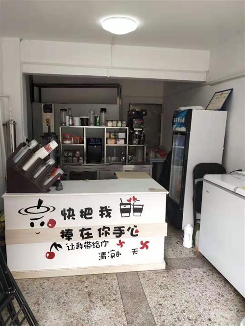 出售奶茶店设备 水吧台,制冰机,珍珠机,两个冰...