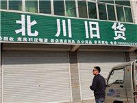 家具、家電、廚房、商務、應有盡有涿淶路孫莊鄉商業街紅綠燈路北、V信sun995