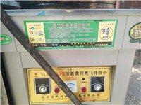烤餅爐,便宜賣了。才用一個星期。買來1800.有意可以微信,電話18870446198