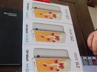 出售處理**中興A910手機,沒開過封,**的,配置很好,低價550,處理最后四臺。賣完無。可送貨或...
