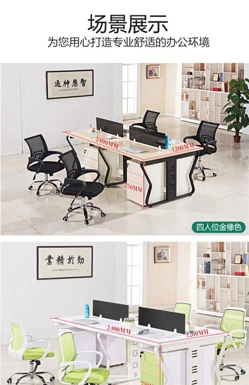 辦公桌八九成新的,帶有椅子,一個六人位,一個四人位,給錢就賣,要的聯系