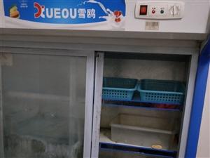 低价出售菜柜机、在榕江县城内