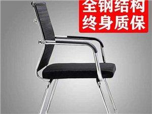 2把椅子闲置打包出售仅35元/把,市场60多。 Tel: 15263862394。有需要者到开发区...