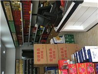整套货架收银台转让最少十四组大货架图片一样一个店刚刚好,货架零食糖果货架  联系我时请说明是在寻乌...