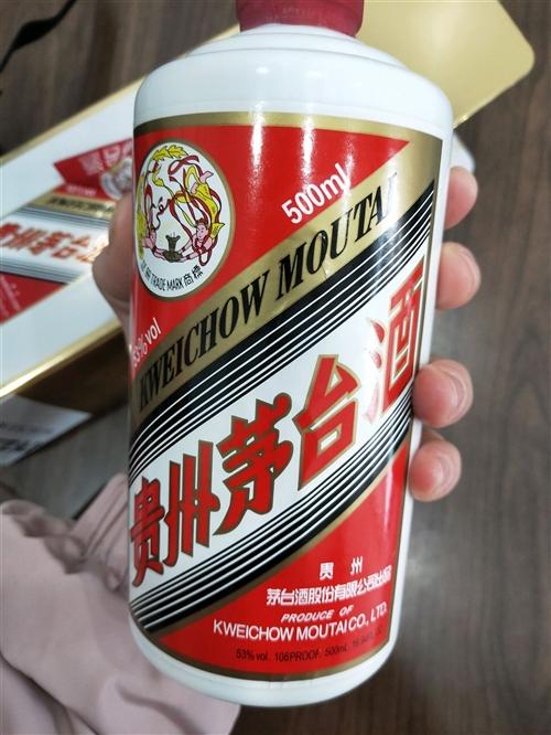 滨州老酒名酒回收_茅台五粮液老酒回地点:黄河三路渤海八路路口往东50米路南回收礼品