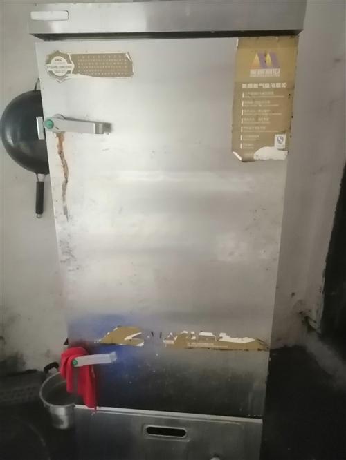 出售一手電器和面機         壓面機       燃氣蒸柜       水箱