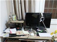 闲置电脑桌,电脑显示屏,音响。需要的随便开点钱,自己来搬走