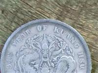 高價回收各種銅錢紙幣銀元。假的就不要聯系了免得浪費各自的時間可以加微信w5856701