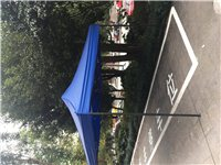 遮陽棚,遮雨傘擺攤,方管加厚型,3米x3米,99新 ,聯系電話18983356831
