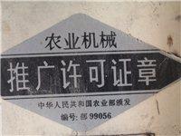 诚意转让磨坊全套设备(磨面,清粮,玉米粉碎机),价格面议,有意者联系庞先生13563080155