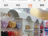 九层新烤漆内衣三个货柜,安装方便。因为店铺已转让现低价出让,可以安装店铺货家里衣柜都可以,用途广泛