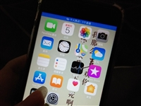 iphone7    32G玫瑰金 外觀完美,有一些輕微劃痕,95新 可當面交易,也可郵遞 僅...