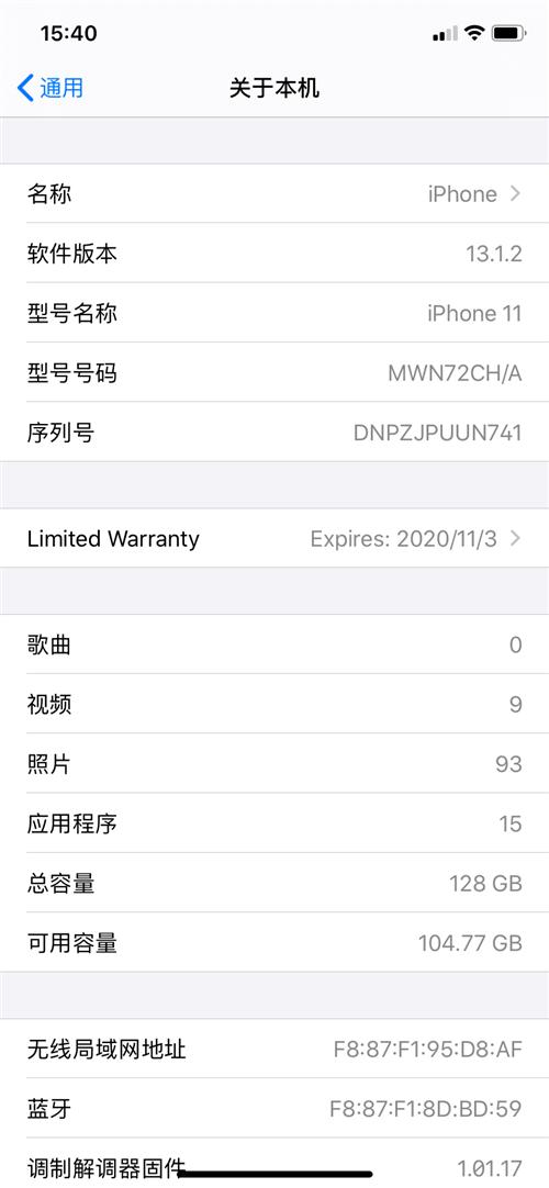 出售台苹果11黑色128,用了半来个月,**全套!