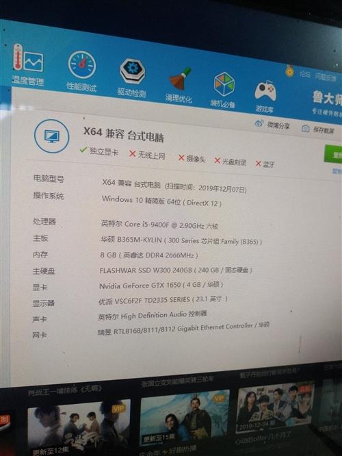 處理i5 9400f電腦主機2臺, 第9代處理器,都是今年的新品,  9.9999新,非常新,...