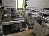 再生**全彩复印打印多功能一体机,二手价格**质保服务,支持租赁,按月按张收费。