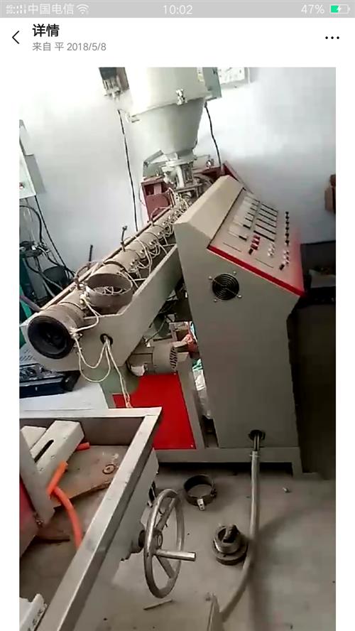 橡塑65挤出机 真空定型 履带牵引 粉碎机 烘干机