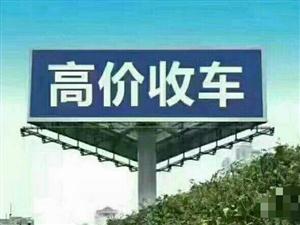 13688144429清白江�L期收�各�N二手�f�,��,工程�