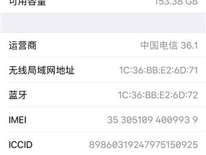 苹果x 国行256g 99新 已过保半年 白色 我老婆一直使用的神机 从来没玩过游戏的手机 保护的非...