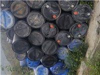 出售大桶,完好无损,干净结实,不粉化,寿命至少10年,适合装水,装油,量大的送货上门,量小的自提。