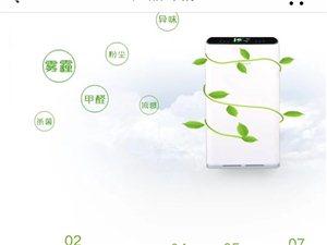 聚米空气净化器便宜出售原价2999元
