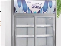 **鮮肉柜,水果冷風柜,飲料柜,也可用于蔬菜水果保鮮,全部低價出售,需要的聯系15103881121